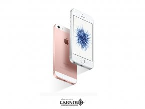 Carnoud_Inbouwcenter_Wijk_en_Aalburg_Apple_Samsung_Nokia_Sony_iPhone_SE_4.png